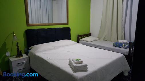 Pousada Ferradura Beach - Búzios - Bedroom