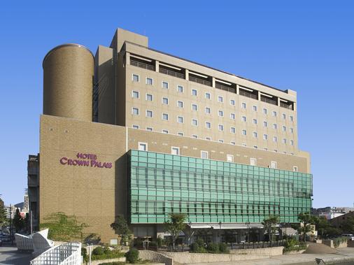 Hotel Crown Palais Kokura - Kitakyushu - Toà nhà
