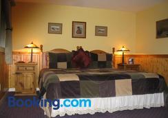 Arden Forest Inn - Ashland - Bedroom