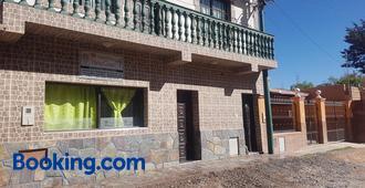 Tilcara Hostal Niña Coya - Tilcara - Edificio