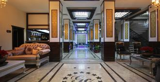 Grand Corner Boutique Hotel - İzmir - Aula