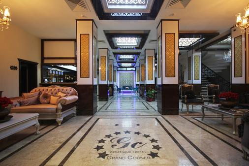 Grand Corner Boutique Hotel - İzmir - Lobi