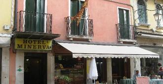 Hotel Minerva & Nettuno - Veneza - Edifício