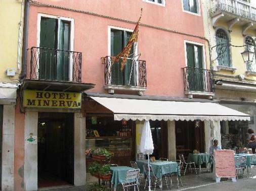Hotel Minerva E Nettuno - Venice - Toà nhà