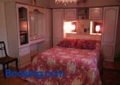 Le clos des mûriers - Hautot-sur-Mer - Bedroom