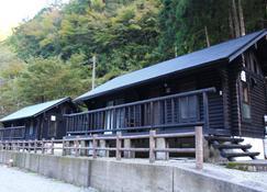 Camp Park Kito - Naka
