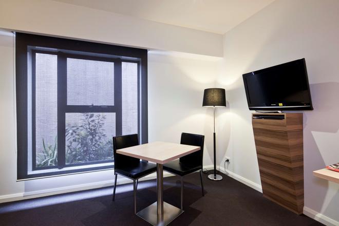 Best Western PLUS Ballarat Suites - Ballarat - Ruokailuhuone