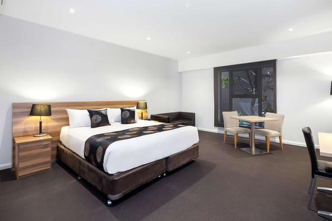 Best Western PLUS Ballarat Suites - Ballarat - Makuuhuone