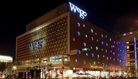 Wego Boutique Hotel-Dazhi - Taipei (Đài Bắc) - Toà nhà