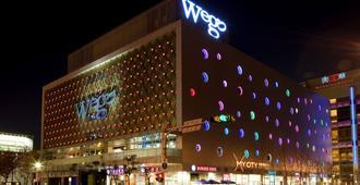 Wego Boutique Hotel-Dazhi - Taipei - Building