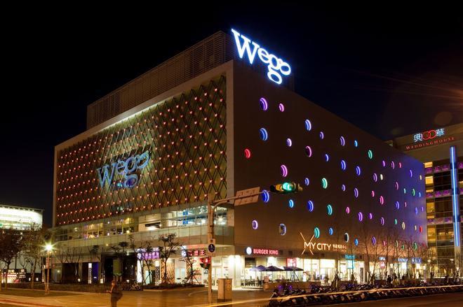 Wego Boutique Hotel-Dazhi - Ταϊπέι - Κτίριο