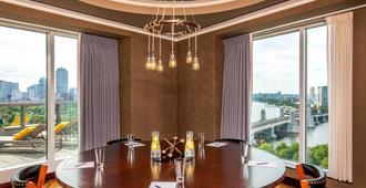 The Liberty, a Luxury Collection Hotel, Boston - בוסטון - חדר אוכל