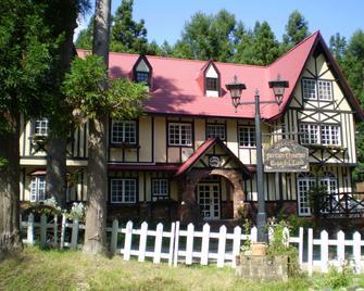Pension Chauchau - Hakuba - Building
