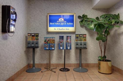 美洲最佳價值套房酒店 - 聖查爾斯旅館/聖路易 - 聖查爾斯 - 聖查爾斯 - 飯店設施