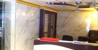 Hotel Zam Zam Palace - Bombay - Reception