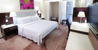 Holiday Inn Hotel & Suites Medica Sur - מקסיקו סיטי - חדר שינה