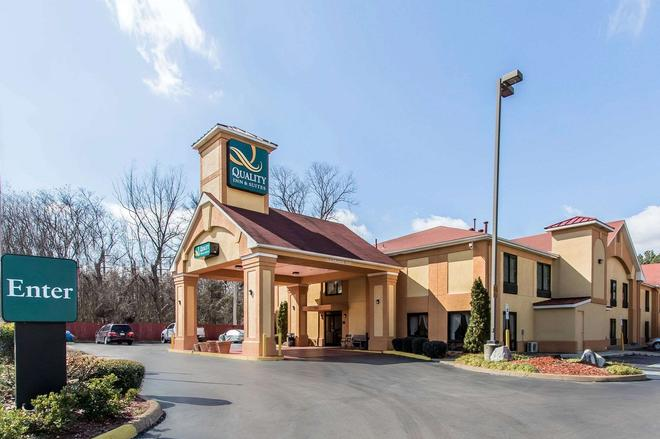 Quality Inn and Suites Memphis East - Memphis - Building