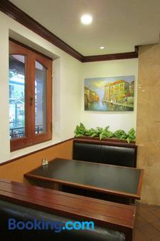 Park View Hotel - Singapore - Phòng ăn