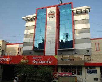 Hotel Aryaas - Tirunelveli - Building