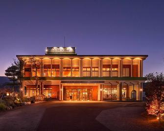 Yukai Resort Ureshinokan - Ureshino - Budova
