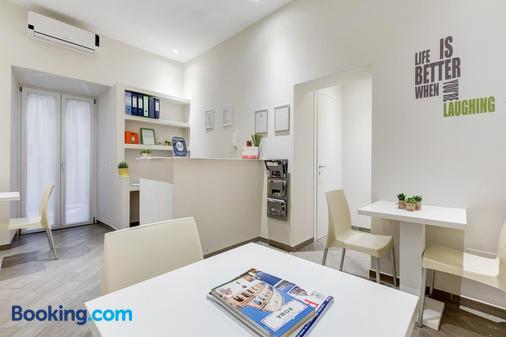 Vaticano 38 Suites - Rome - Dining room