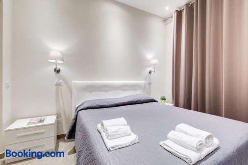 Vaticano 38 Suites - Rome - Bedroom