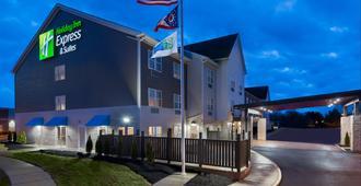 Holiday Inn Express & Suites Columbus Airport East - Κολόμπους