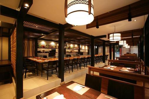 Legacy Suites Hotel Sukhumvit By Compass Hospitality - Bangkok - Bar