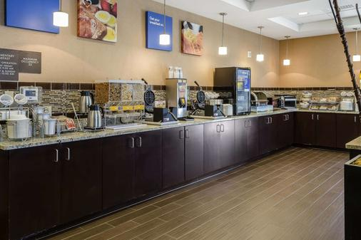 Comfort Inn & Suites - Dothan - Buffet