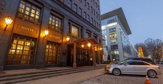 Axelhof Boutique Hotel - Dnipro