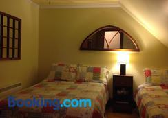 Auberge La Table d'Hote - Lac Brome - Bedroom