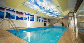 Hotel AFA Residence - Pristina