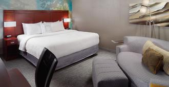 Courtyard by Marriott Atlanta Buckhead - Atlanta - Bedroom