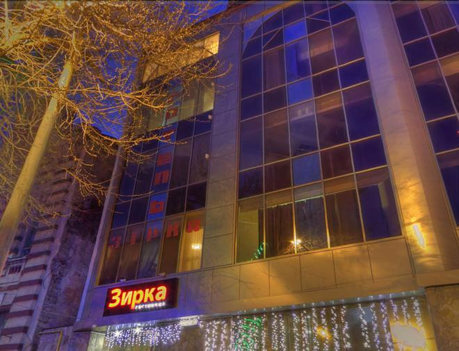 Zirka Hotel - Odesa - Building