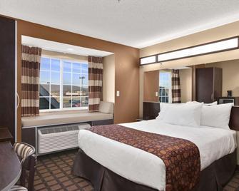 Microtel Inn And Suites Sayre Pa - Sayre - Slaapkamer