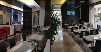 Jolly Aretusa Palace Hotel - Syrakus - Restaurant