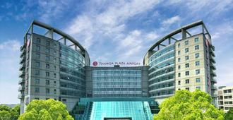 上海浦東機場華美達大酒店 - 上海