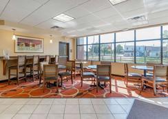 Econo Lodge Inn & Suites Fairgrounds - Des Moines - Restaurant