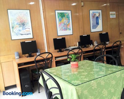 Muangphol Mansion - Bangkok - Business centre