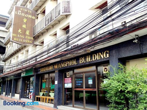 Muangphol Mansion - Bangkok - Building