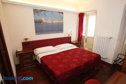 安提卡迪莫拉曼托瓦酒店 - 曼托瓦 - 曼托瓦 - 臥室