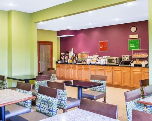 Comfort Inn and Suites near Tinley Park Amphitheater - Tinley Park - Buffet