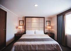 New Crown Hotel - Naga - Camera da letto