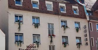 Hotel Fischertor - Augsburg - Building