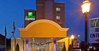 Holiday Inn Express Laguardia Airport, An IHG Hotel - קווינס - בניין