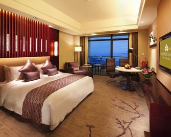 Hotel Nikko Xiamen - Xiamen - Habitación