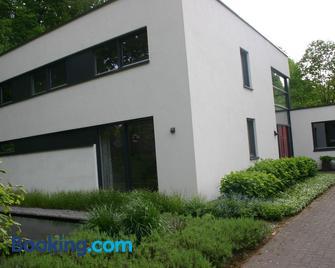 Avellano - Helmond - Building