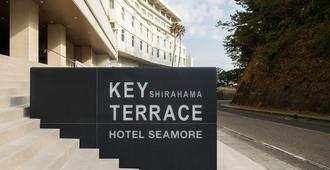 Shirahama Key Terrace Hotel Seamore - Сирахама