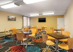 Quality Inn and Suites Ruther Glen - Ruther Glen - Restaurant