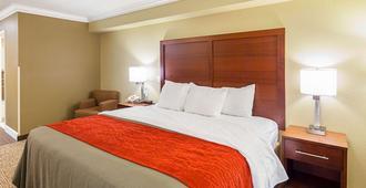 Comfort Inn Arcata-Humboldt Area - Arcata